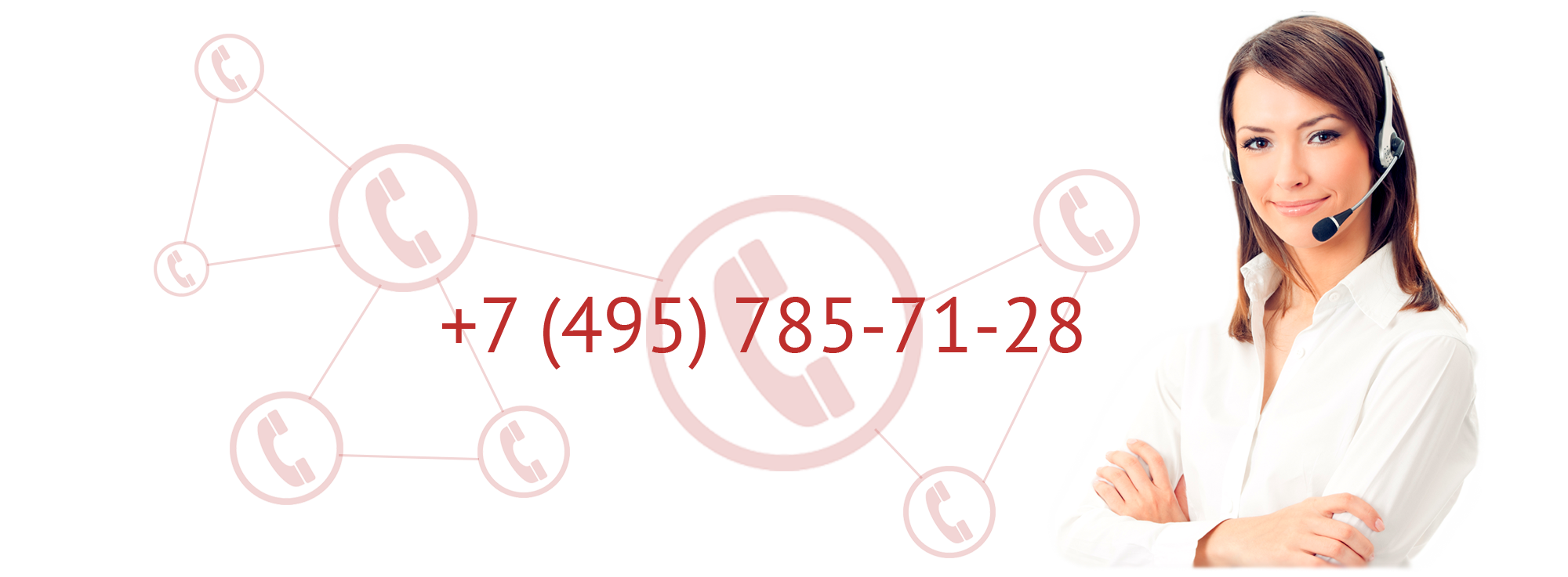 Call To Action Image